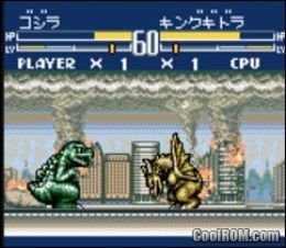 Godzilla%20(2).jpg