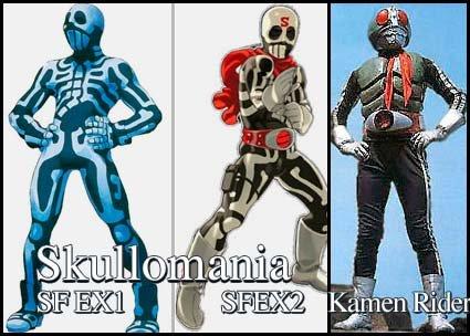 skullomania_kamen_rider.jpg