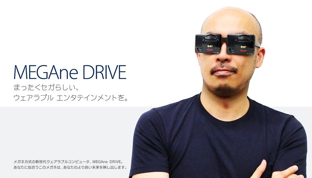 megane-drive.jpg