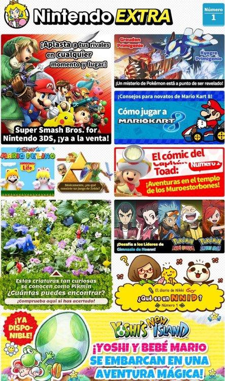 Nintendo_Extra_1.jpg
