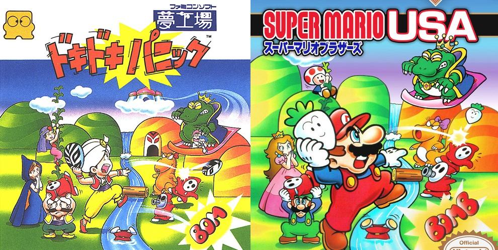 portada Mario 2 Doki Doki