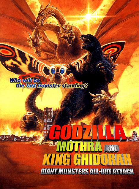 GMK Godzilla Millenium