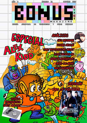 bonus-stage-magazine-11