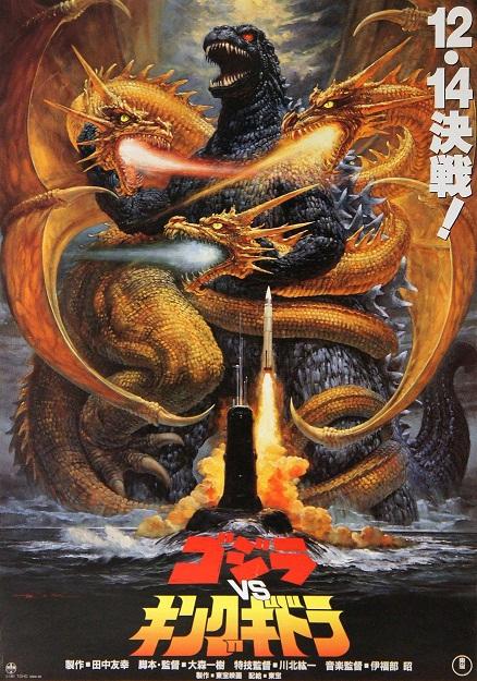 Godzilla Heisei