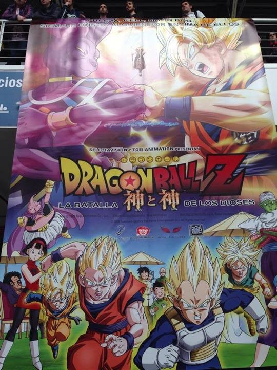 Cartel_Dragon_Ball