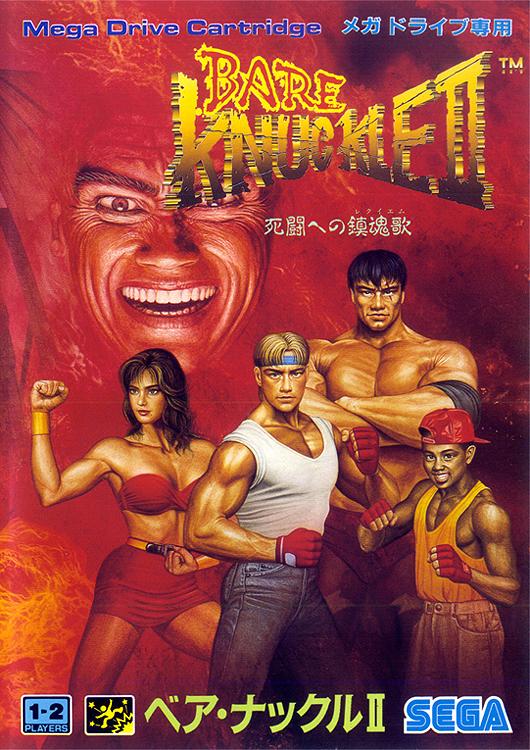 Schwarzenegger, Van Damme y la chica de Gremlins, todo en 1
