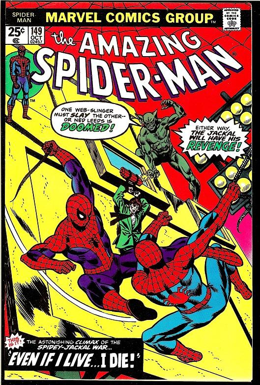 Primera aparición del clon de Spider-man