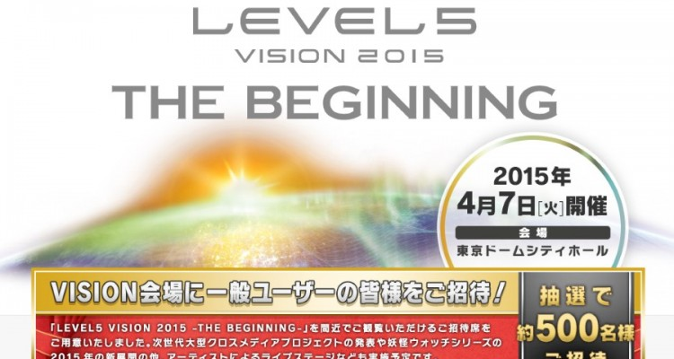 Level 5, Vision 2015