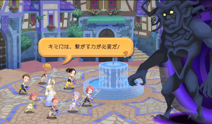 Kingdom_hearts_unchained_key_1