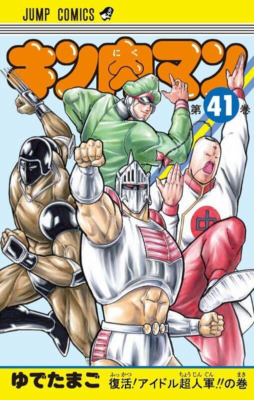 Ramenman junto a otros héroes en Kinnikuman