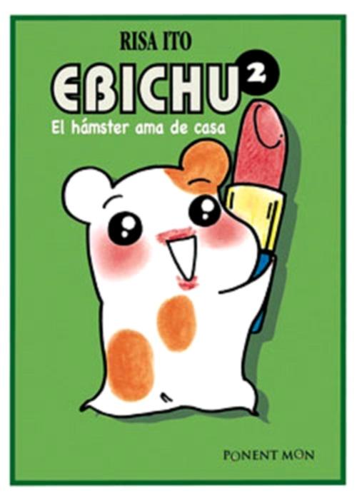 Ebichu número 3