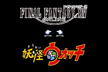 Yo-kai Watch y Final Fantasy XIV