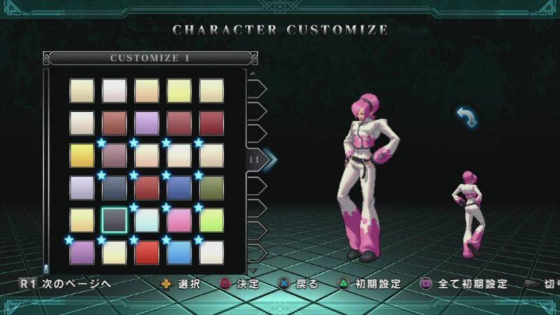 Podemos personalizar los colores de los personajes