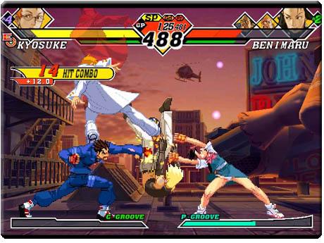 Kyosuke llamando a su compañeros de Rival Schools para hacer su Super Combo de nivel 3