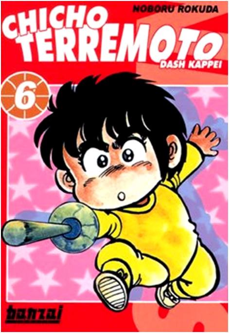 Manga de Chicho Terremoto
