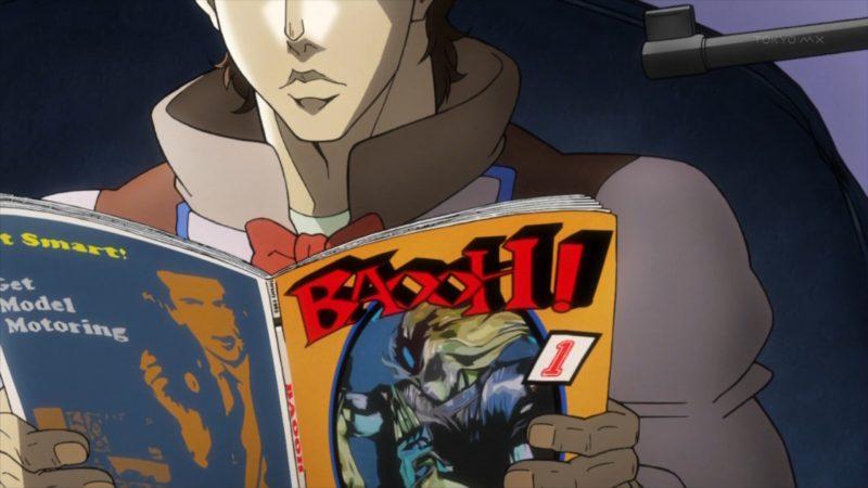 Joseph Joestar leyendo Baoh en el anime de Jojo's Bizarre Adventure