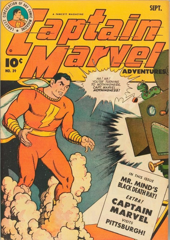 Captain Marvel Adventures