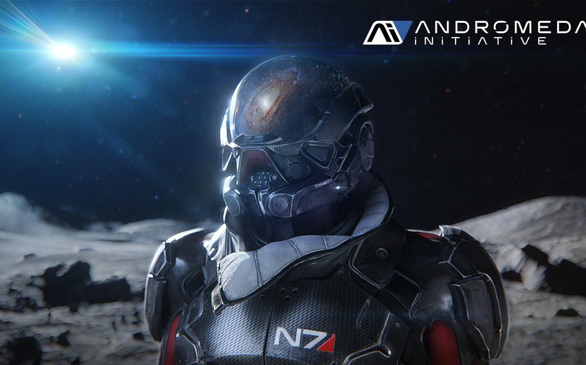 Mass Effect: Andromeda Initiative