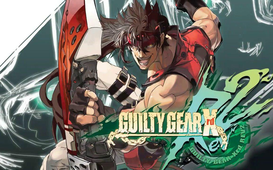 Guilty Gear Xrd Ver 2