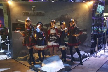 Tokyo Game Show 2017 - TGS 2017