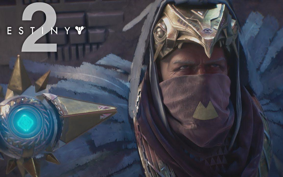 Destiny 2 - Expansión I - La Maldición de Osiris
