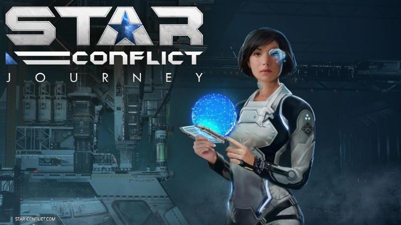 Star Conflict - Journey