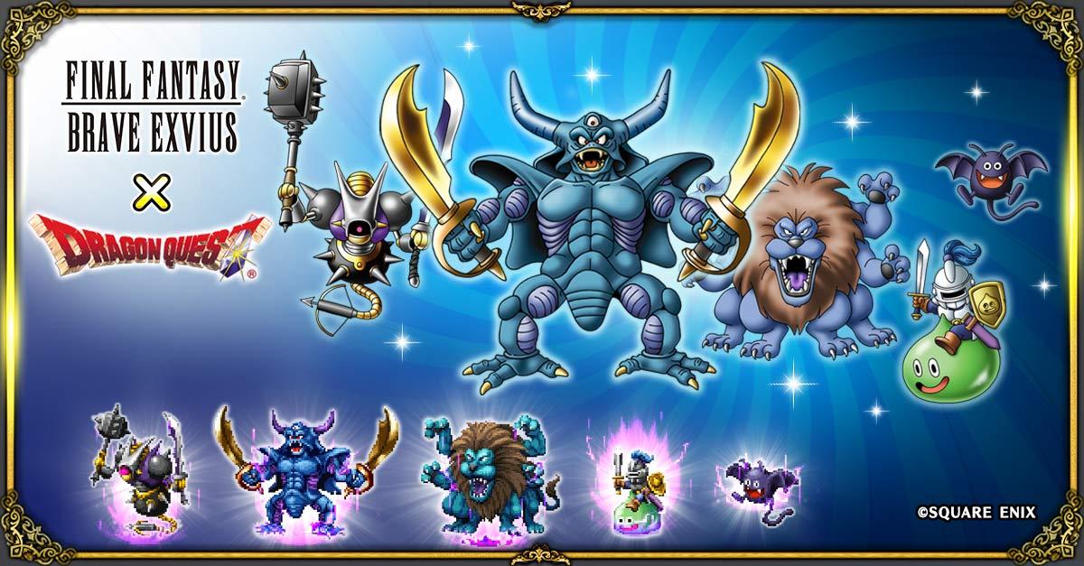 Final Fantasy: Brave Exvius -Dragon Quest