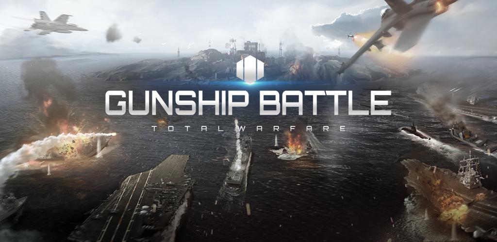 Gunship Battle: Total Warfare