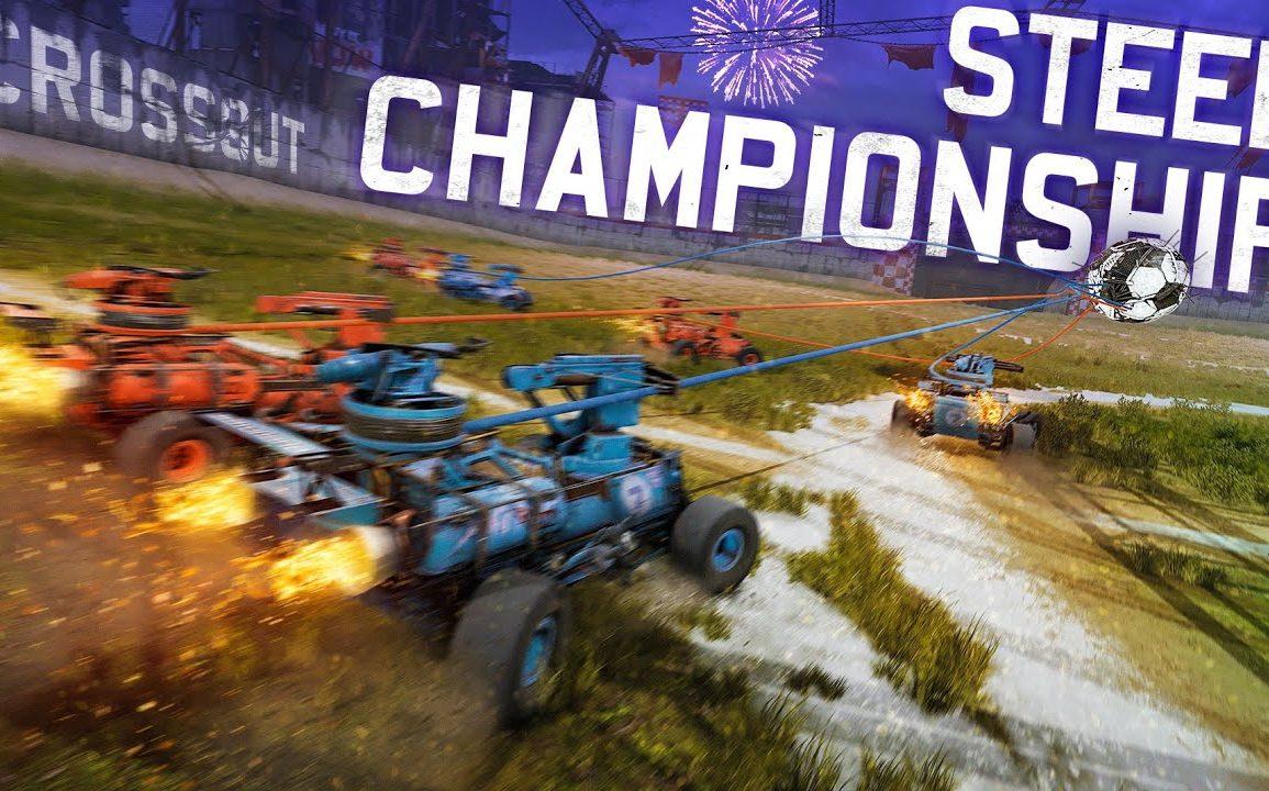 Crossout Steel Championship