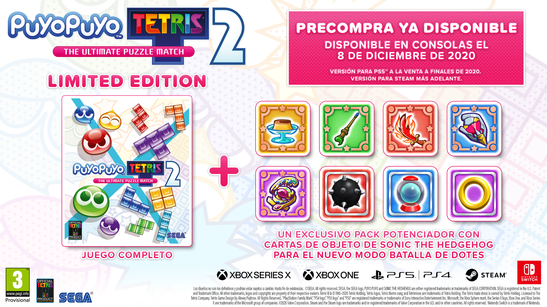 Puyo Puyo Tetris 2 Limited Edition