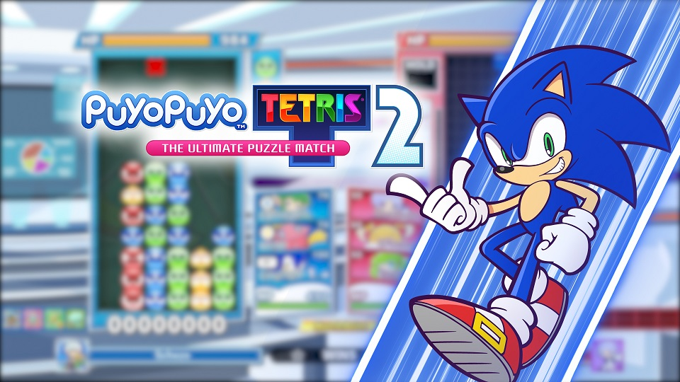 Sonic Puyo Puyo Tetris 2