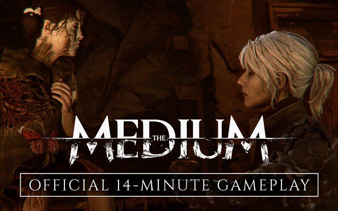 The Medium - Gameplay Trailer